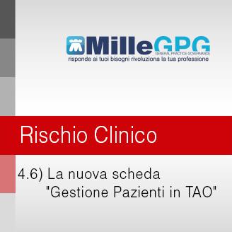 """La nuova scheda """"Gestione Pazienti in TAO"""""""